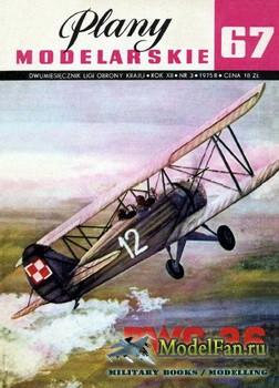 Plany Modelarskie №67 (3/1975) - PWS-26