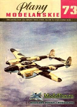 Plany Modelarskie №73 (3/1976) - Lockheed P-38 Lightning