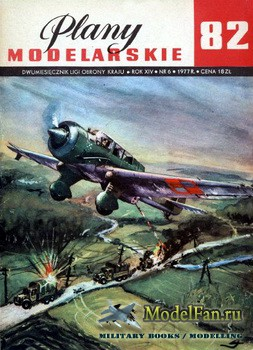 Plany Modelarskie №82 (6/1977) - PZL Karas