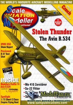 Scale Aviation Modeller International (September 2008) Vol.14 №9