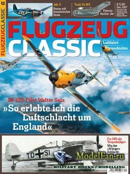 Flugzeug Classic №12 2017