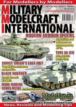 Military Modelcraft International №12 2017
