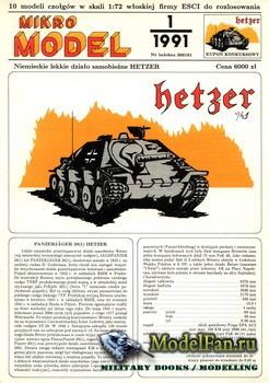 Mikro Model 1/1991 - Jagdpanzer 38(t) «Hetzer»