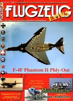 Flugzeug Extra №02 (2008)