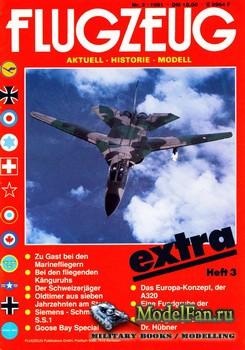 Flugzeug Extra №03 (1991)