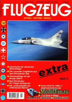 Flugzeug Extra №05 (1999)