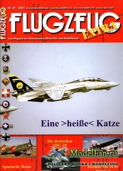 Flugzeug Extra №01 (2007)