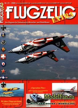 Flugzeug Extra №01 (2008)