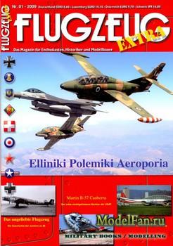 Flugzeug Extra №01 (2009)