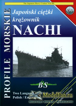 Profile Morskie 61 - Japanese Heavy Cruiser Nachi