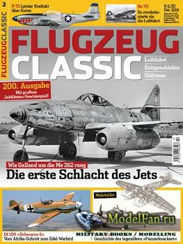 Flugzeug Classic №2 2018