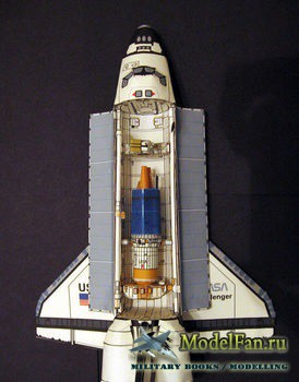AXM - Space Shuttle Challenger