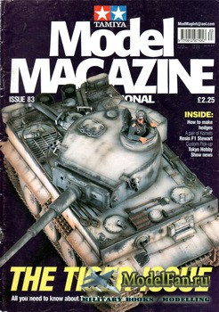 Tamiya Model Magazine International №83 (December/January 2000/2001)