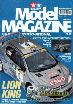 Tamiya Model Magazine International №84 (February/March 2001)