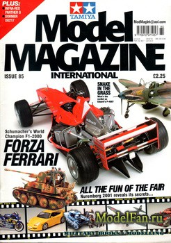 Tamiya Model Magazine International №85 (April/May 2001)