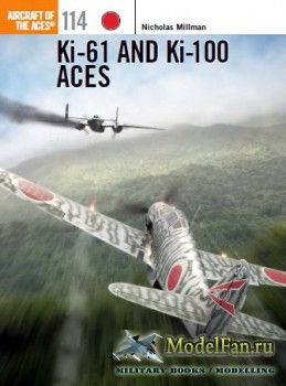 Osprey - Aircraft of the Aces 114 - Ki-61 and Ki-100 Aces