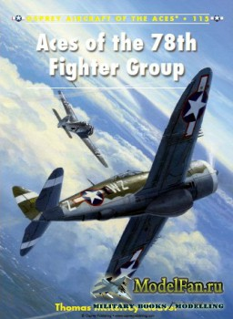 Osprey - Aircraft of the Aces 115 - Aces of the 78th Fighter Group