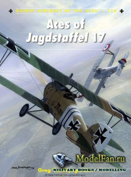 Osprey - Aircraft of the Aces 118 - Aces of Jagdstaffel 17