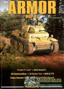 Armor Models (EuroModelismo) №15