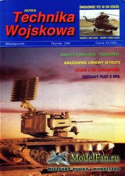 Nowa Technika Wojskowa 1/1994