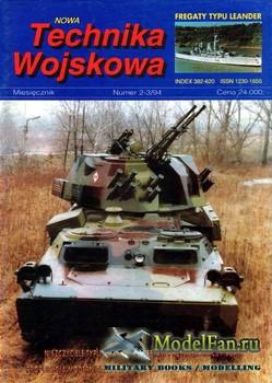 Nowa Technika Wojskowa 2-3/1994