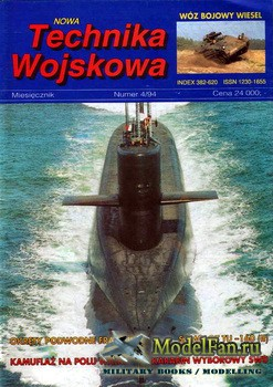 Nowa Technika Wojskowa 4/1994