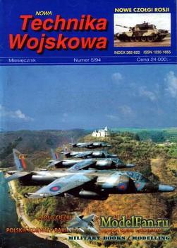 Nowa Technika Wojskowa 5/1994