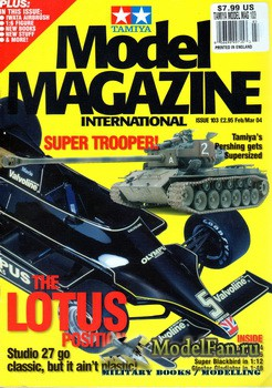 Tamiya Model Magazine International №103 (February/March 2004)
