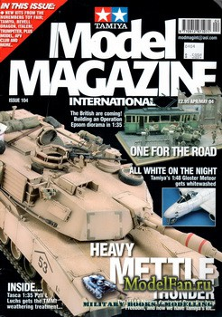 Tamiya Model Magazine International №104 (April/May 2004)
