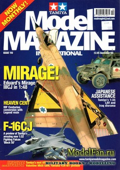 Tamiya Model Magazine International №110 (December 2004)