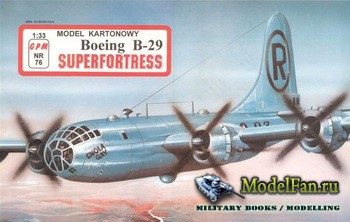 GPM 076 - Boeing B-29A Superfortress (Реставрация)