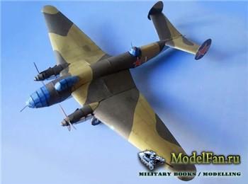 Murph's Models - Yer-2