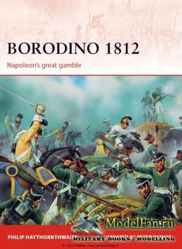 Osprey - Campaign 246 - Borodino 1812. Napoleon's great gamble