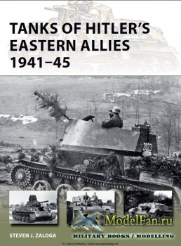 Osprey - New Vanguard 199 - Tanks of Hitler's Eastern Allies 1941-45