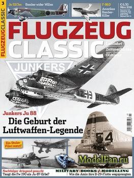 Flugzeug Classic №3 2018