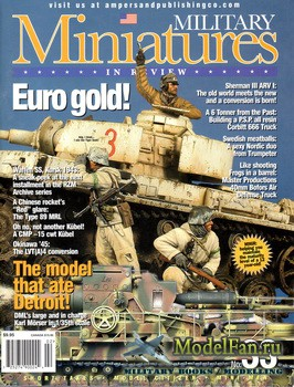 Military Miniatures in Review №33 (June 2003)