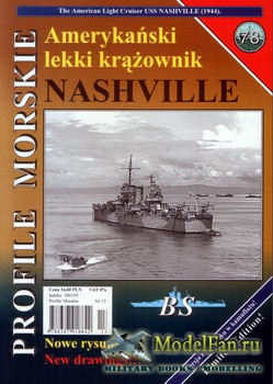 Profile Morskie 78 - USS Nashville