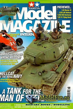 Tamiya Model Magazine International №158 (November 2008)