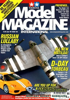 Tamiya Model Magazine International №164 (June 2009)