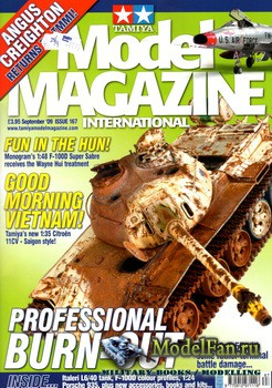 Tamiya Model Magazine International №167 (September 2009)