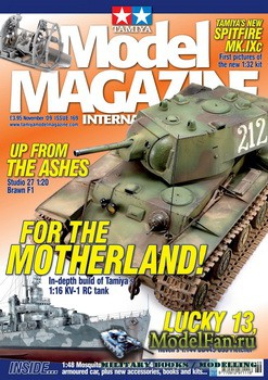 Tamiya Model Magazine International №169 (November 2009)