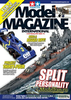 Tamiya Model Magazine International №172 (February 2010)