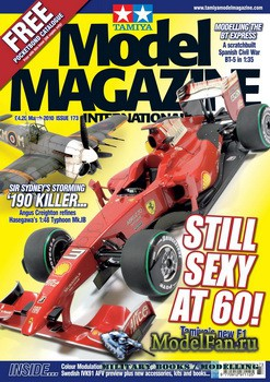 Tamiya Model Magazine International №173 (March 2010)