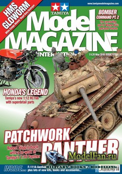 Tamiya Model Magazine International №175 (May 2010)