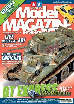 Tamiya Model Magazine International №178 (August 2010)