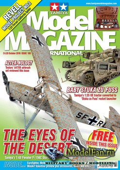 Tamiya Model Magazine International №180 (October 2010)