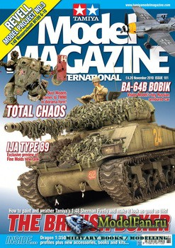 Tamiya Model Magazine International №181 (November 2010)