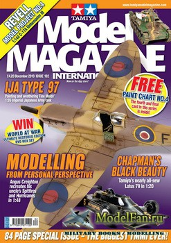 Tamiya Model Magazine International №182 (December 2010)