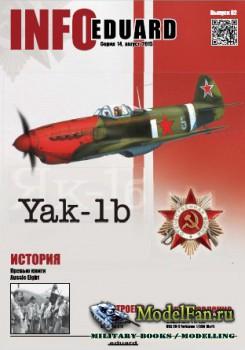 Info Eduard (Август 2015) Серия 14 Выпуск 62 (Russian Language)