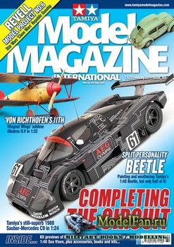 Tamiya Model Magazine International №184 (February 2011)